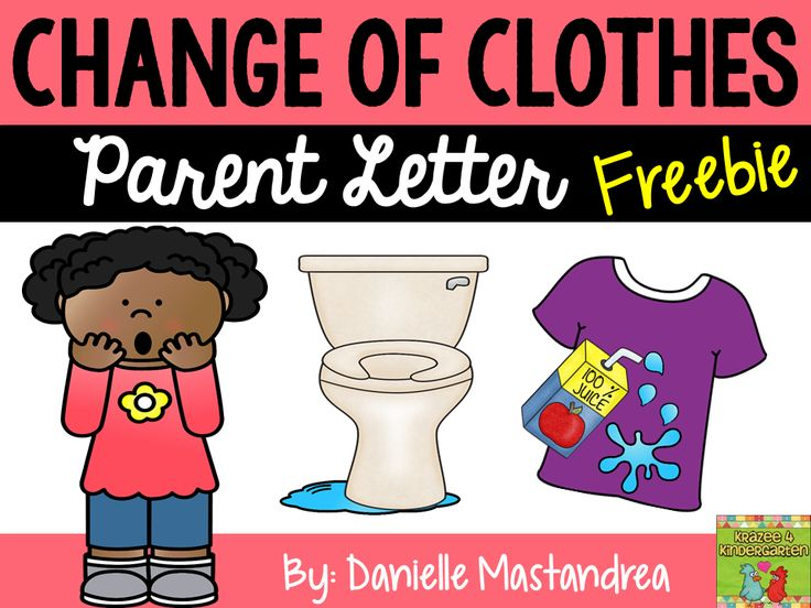 Change of clothing parent letter for accident and spills!