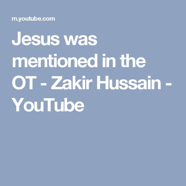 Jesus was mentioned in the OT - Zakir Hussain - YouTube
