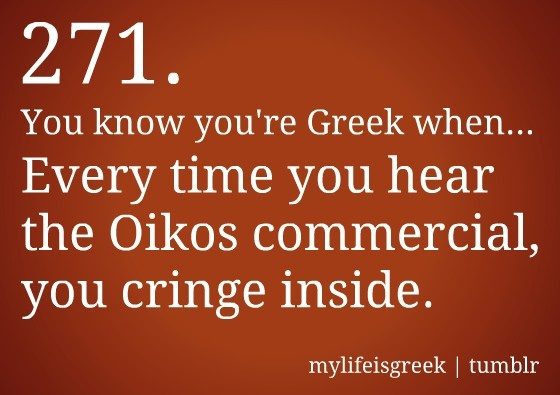 how to find greek ancestry