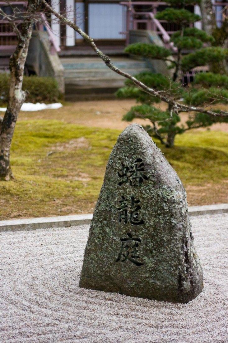 10 Garden Ideas to Steal from Japan rock gardens; Gardenista