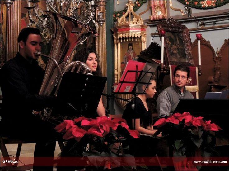 Κατάντια... Φέτος τα Χριστούγεννα, οι Ιεροί Ναοί μετατράπηκαν σε ''πιάνο-μπαρ'' και ''μέγαρα μουσικής'' υπό τις ''ευλογίες'' των οικουμενιστών! Διαβάστε περισσότερα: http://elldiktyo.blogspot.com/2014/12/oikoumenistes.xristougenna.html