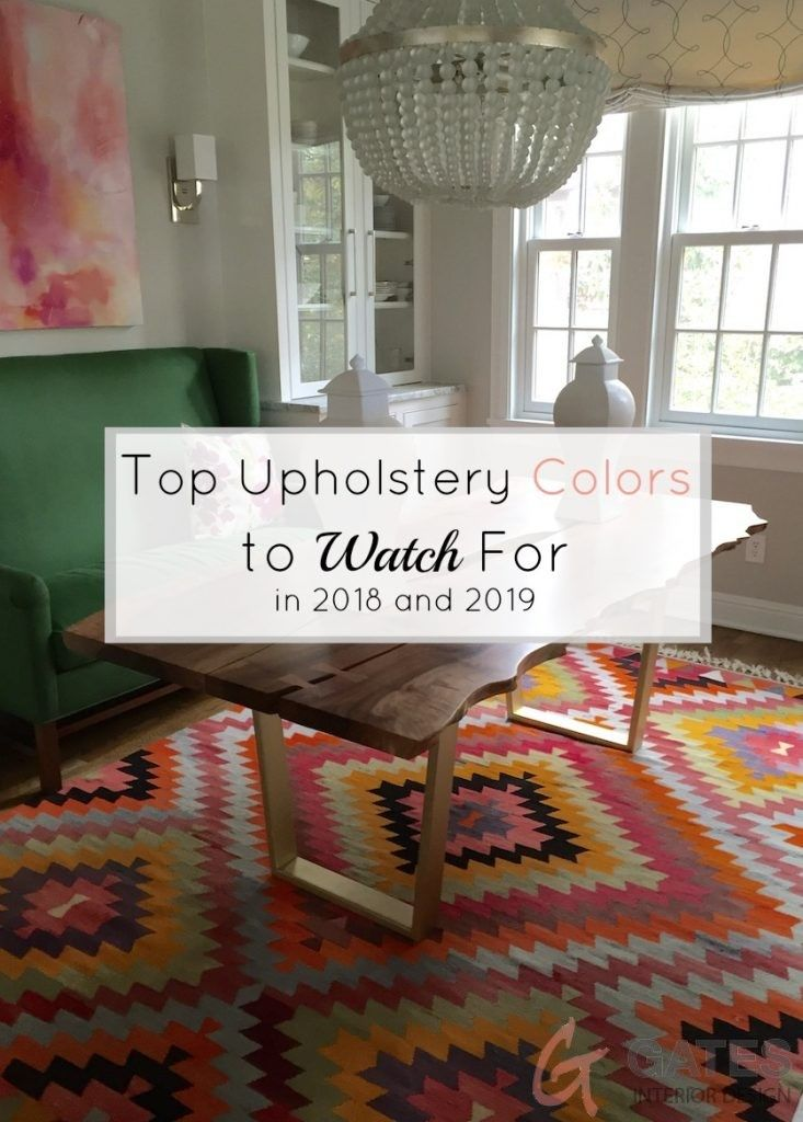 Top upholstery colors to watch for in 2018 and 2019
