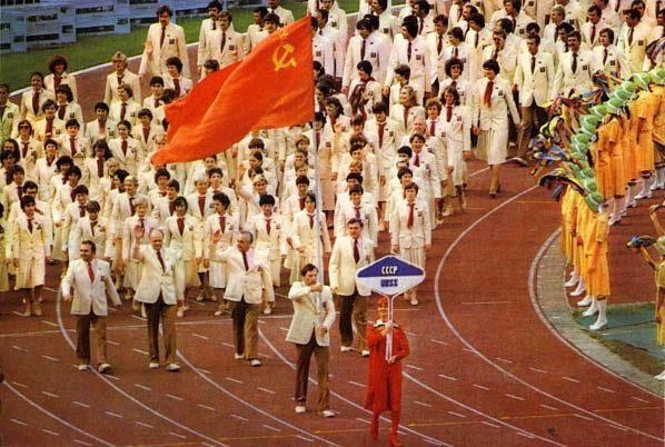 Летние олимпийские игры 1980 спортивные костюмы