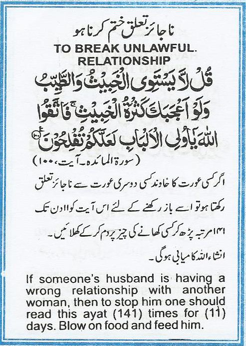 quran and hadith relationship