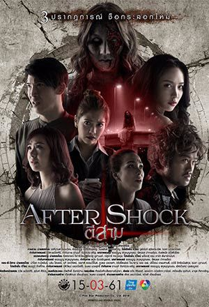 download film aftershock sub indonesia