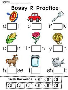 Bossy R worksheets that make R controlled vowels so fun! All come in black and white kids can color as well!