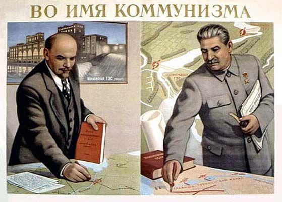 Em nome do comunismo