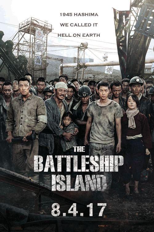 2017 Movie: The Battleship Island