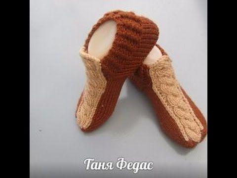 Как вязать носочки Колосочки - YouTube