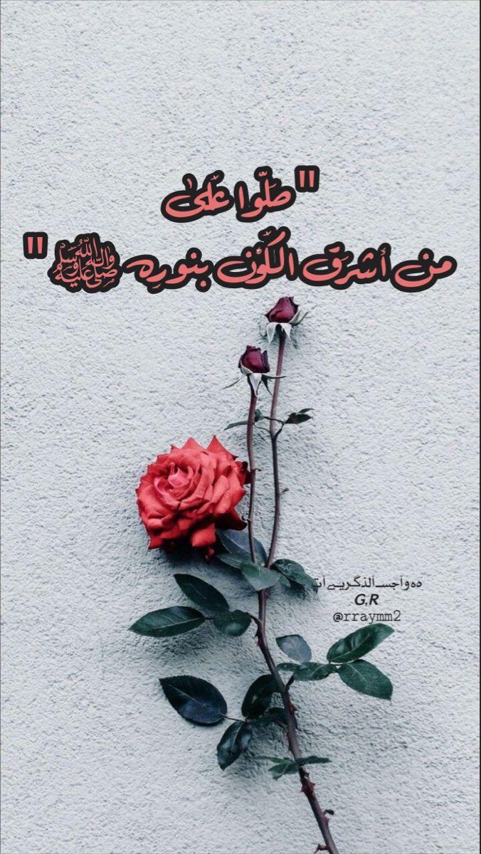 Pin By هہ وآجسـ آلذگريـﮯآت 𝙂 𝙍 On G R Calligraphy Arabic Calligraphy Art