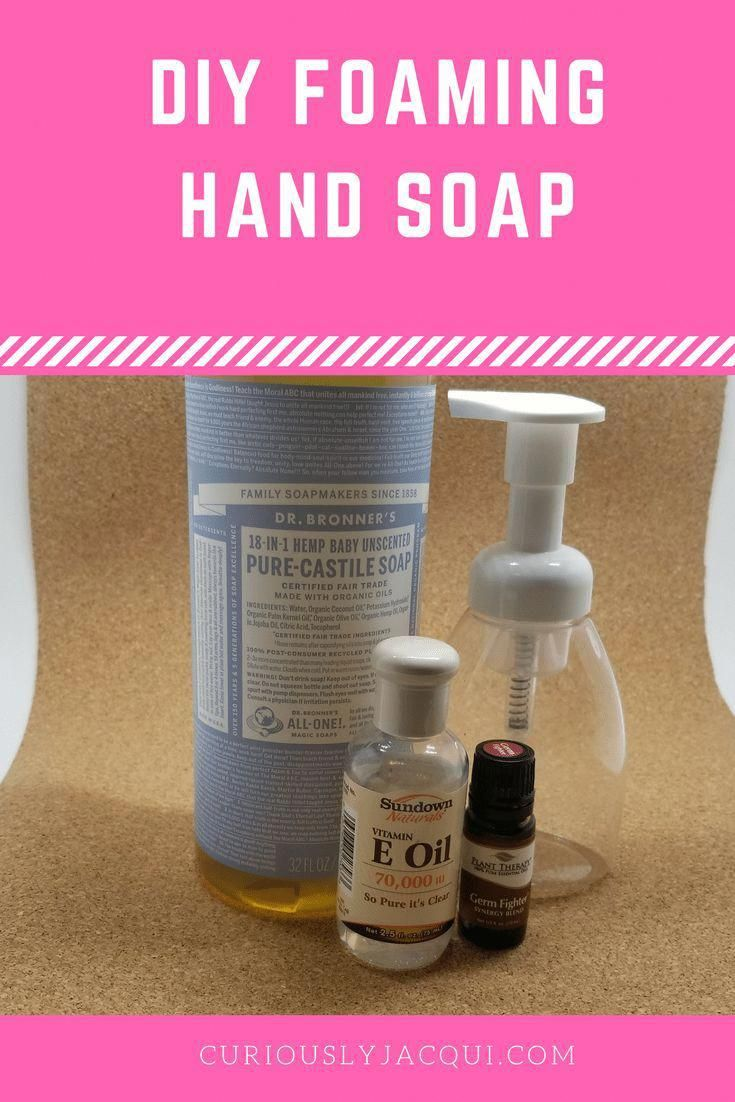 Diy Foaming Hand Soap Curiouslyjacqui Soapmakingforbeginners