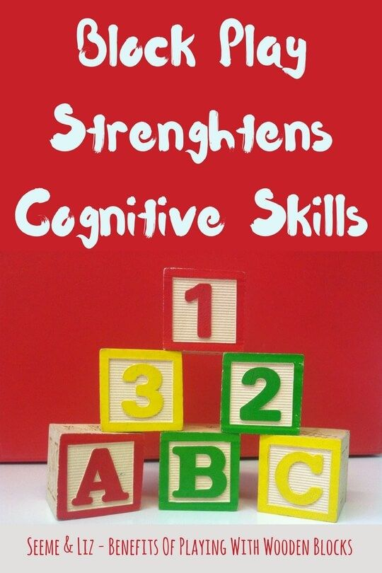 Blocks are a great learning toy and help strengthen cognitive skills in addition to many other skills.