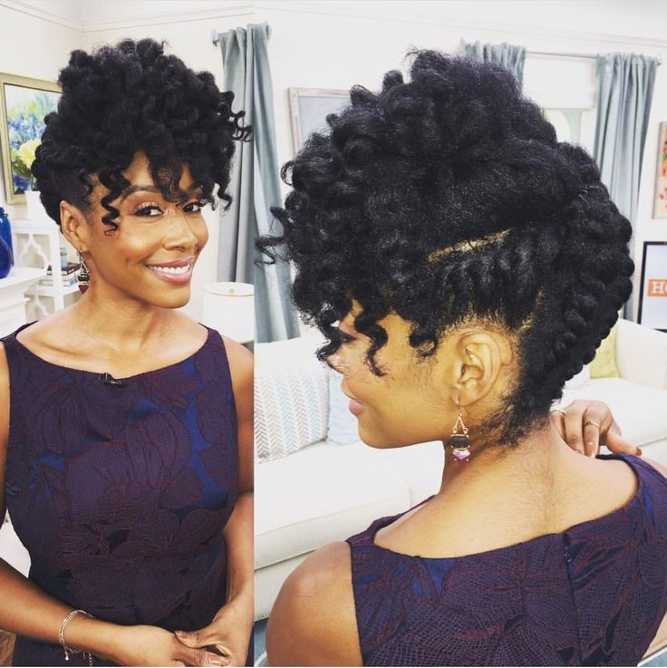 Pleasant 1000 Ideas About Natural Hair Updo On Pinterest Natural Hair Short Hairstyles Gunalazisus