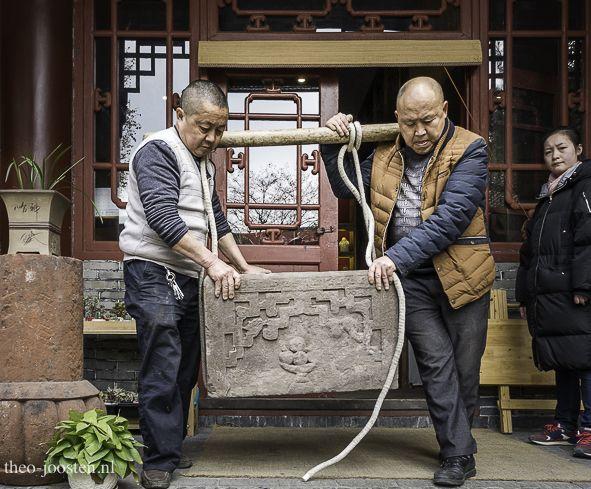 Chengdu   porter twins 2017