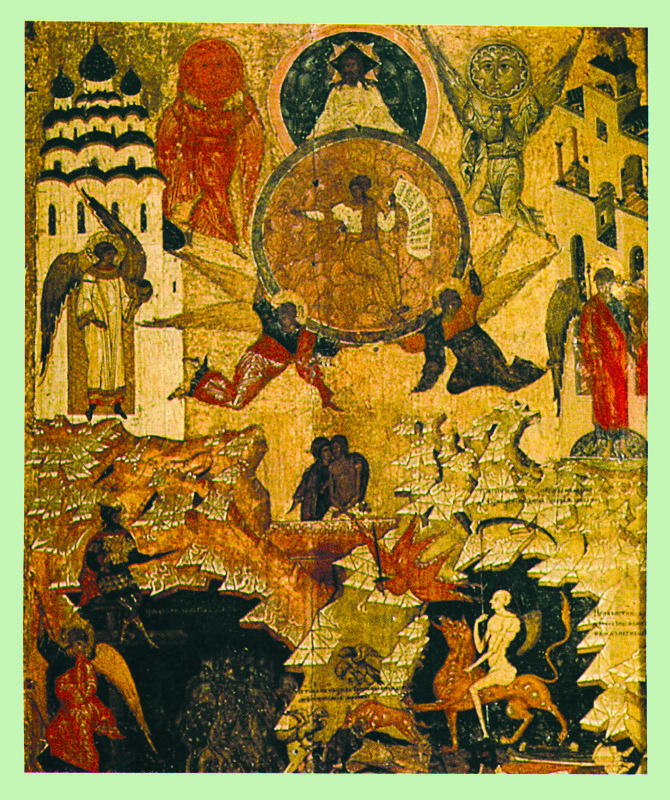 Фрагмент 1547-1554 гг.   Четырехчастная икона