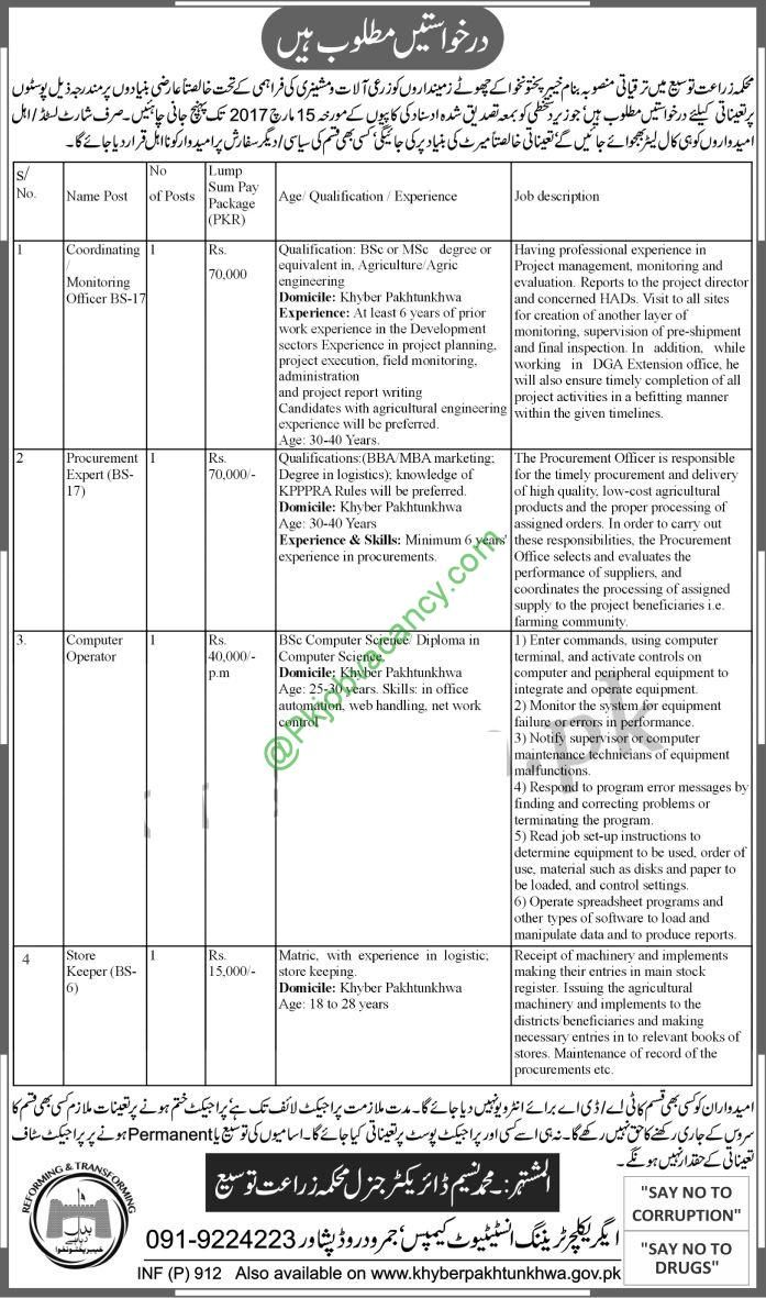 Jobs In Agriculture Extension Department KPK 2017