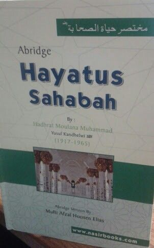 Best book to read on the lives of sahaba (ra)
