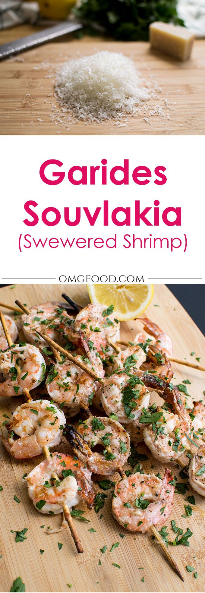 Garides Souvlakia - Greek swewered shrimp made with lemon, olive oil, and grated kefalotiri cheese. Grill or broil it!| omgfood.com
