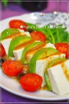✿アボカドと豆腐のサラダわさびソース✿
