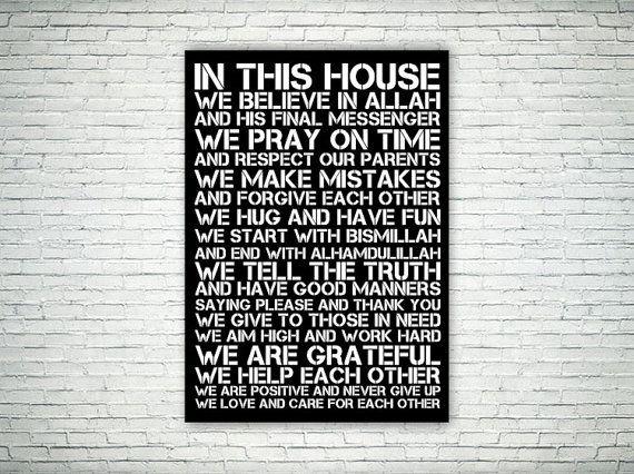 Islamic House Rules Muslim House Rules Islam House Rules Muslim Gift Muslim Art Islamic Modern Art Islamic Reminder Islamic Reminders