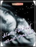 Khwaab haseen hotay hain   Life is Rosy
