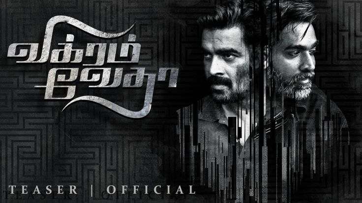 Vikram Vedha Tamil Movie Official Teaser Review | R Madhavan | Vijay SethupathiVikram Vedha Tamil Movie Official Teaser Review | R Madhavan | Vijay Sethupathi Watch Latest Trailer & Movie Rating http://www.tamilcinemanew.in ... ... Check more at http://tamil.swengen.com/vikram-vedha-tamil-movie-official-teaser-review-r-madhavan-vijay-sethupathi/