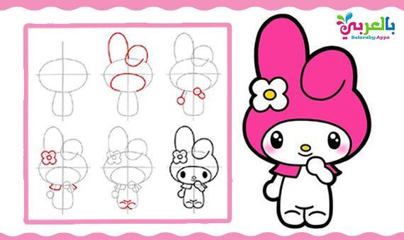تعليم الرسم للاطفال الصغار رسم للاطفال سهل وبسيط بالخطوات رسومات سهلة وكيوت للبنات رسومات اطفال جديدة بطريقة Drawing For Kids Animal Drawings Hello Kitty
