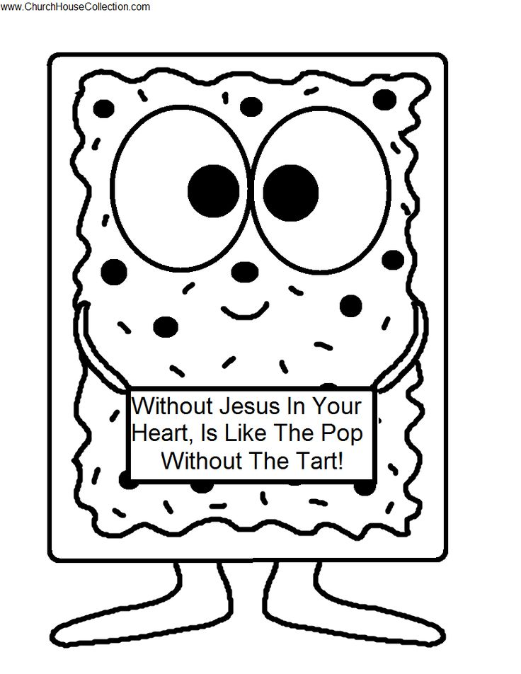 poptart printable cutout template coloring page for kids preschool kindergarten 2png 816