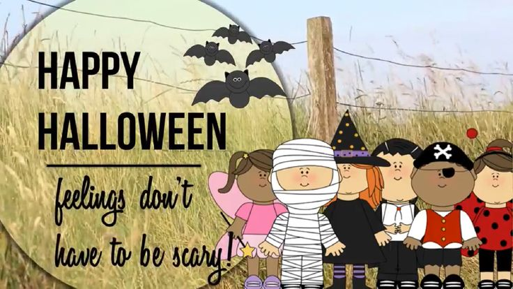 Happy Halloween. #Feelings don't have to be scary! Help kids cope with them all! Resources, activities and fun ideas to help! #halloween2017