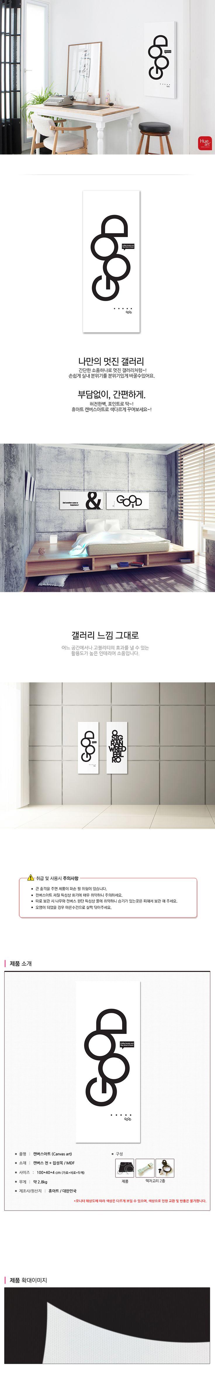 art-168 _Frame/design/art/interior/wall decoration/typography/타이포그래피/레터링/인테리어/일러스트/디자인/액자인테리어