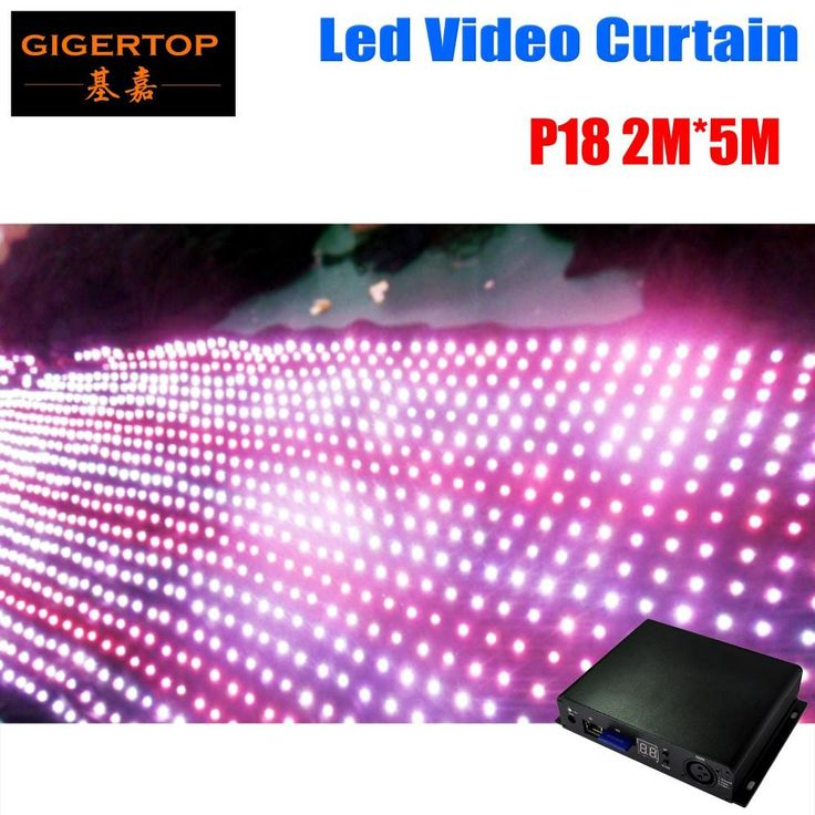P18 2M*5M Led Video Curtain With PC/SD Controller 8 Way Out Net Cable Led Graphic Curtain,Tricolor Led Light Curtain 90V-240V