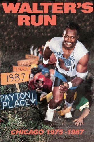 Walter Payton. Design by the Costacos Brothers.