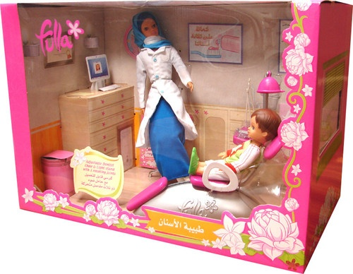 fulla doll Discover the best selection of barbie items at the official barbie website shop for the latest barbie toys, dolls, playsets, accessories and more today.