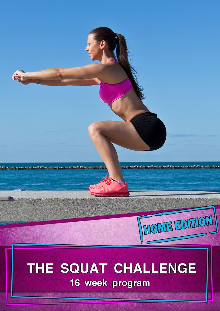 THE SQUAT CHALLENGE 16 weeks - Home edition – Thesquatchallenge.com  healthandfitnessnewswire.com