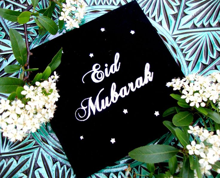 Eid Mubarak Greeting Card With White Flowers