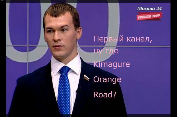 03:58 Первый канал должен показать Kimagure Orange Road - Imgur