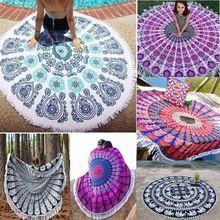 Indian Mandala Tapestry  #mandala #mandalapattern #mandalatapestry #tapestry #pattern #zen #meditation