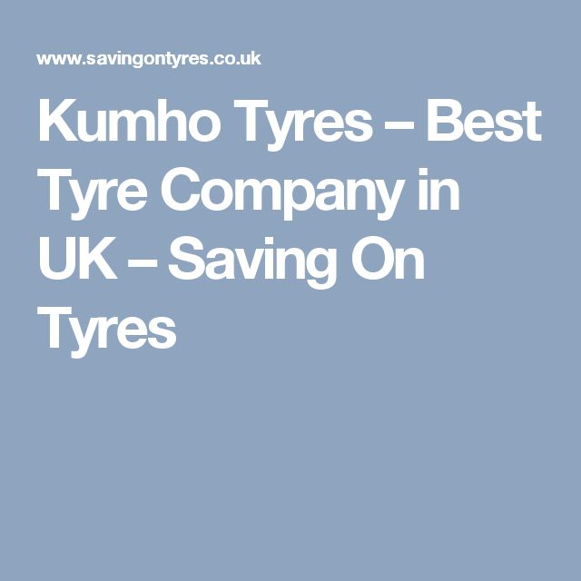Kumho Tyres – Best Tyre Company in UK – Saving On Tyres