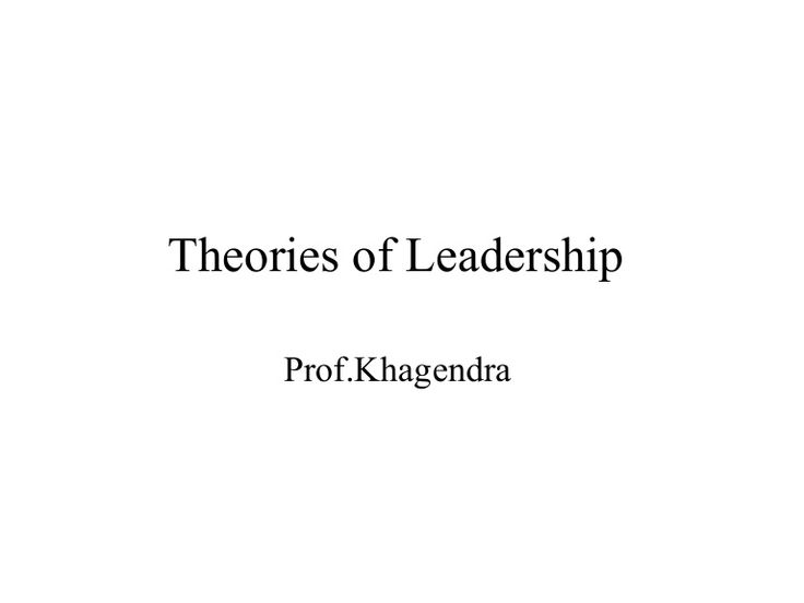 Theories of Leadership     Prof.Khagendra