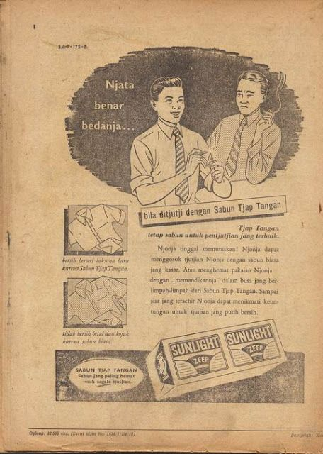 Indonesian Old Commercials: Sunlight Laundry Soap
