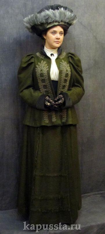 Зелёный прогулочный костюм