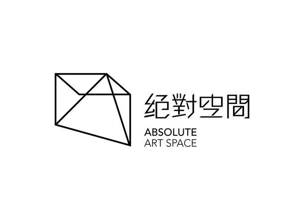絕對空間 Absolute Art Space by Peter Yu, via Behance