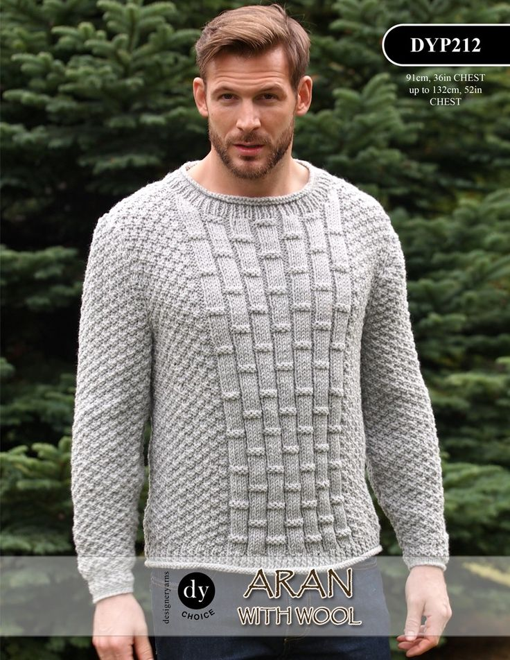 Men's Sweater | Knitting Fever Yarns & Euro Yarns