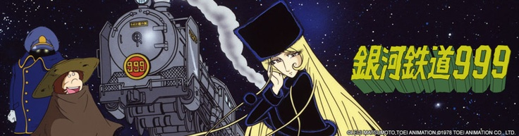 All Galaxy Express 999 episodes streaming for free!!!!....rad :D