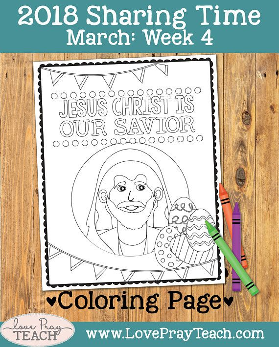 1687 best LDS Primary images on Pinterest | Lds primary ...