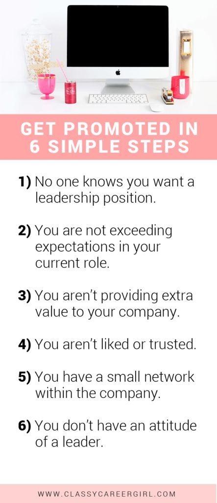 Elegant 350 Best Interviewing Advice U0026 Tips Images On Pinterest | Interview, Career  Advice And Gym