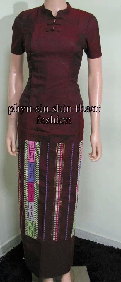 designed by phyu sin shin thant