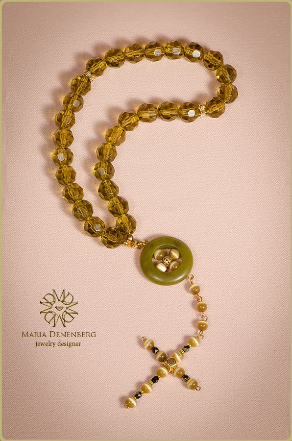 Catholic rosary. Glass, jade, crystals. Католические четки. Жадеит, хрусталь,  стекло с эффектом кошачьего глаза.