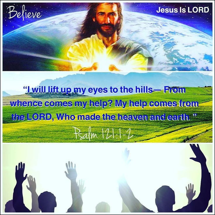 I will lift my eyes to the hills— from whence comes my help? My help comes from the LORD, Who made heaven and earth. Jesus is #LORD. Believe. ❤️✡️✝️✡️❤️Psalm 121-1-2, Romans 10:9, Philippians 2:11 #God #Jesus #HolySpirit #wow #Beautiful #prayer #Truth #Israel #Jerusalem #amazing #faith #love #believe #true #Quotes #Inspiration #Spiritual #luxury #Business #Entrepreneur #wisdom #Success #Motivation #Jewish #beauty #Spirituality #strength #selfie #AreYouSaved?