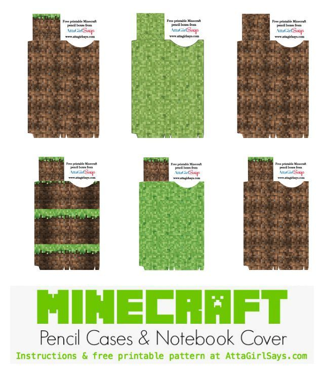 Atta Girl Says | DIY Minecraft School Supplies: Pencil case and notebook cover | http://www.attagirlsays.com